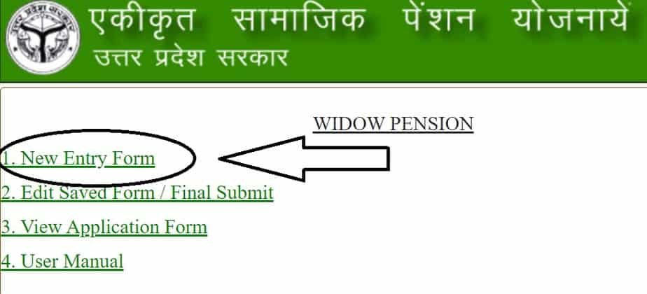 widow-pension-form-link