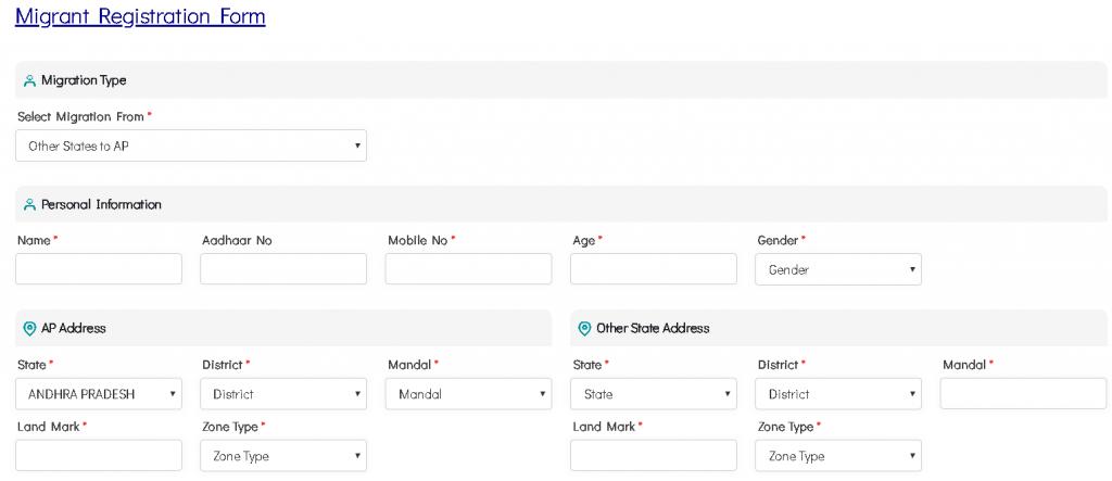 Andhra-migrant-online-registration-form