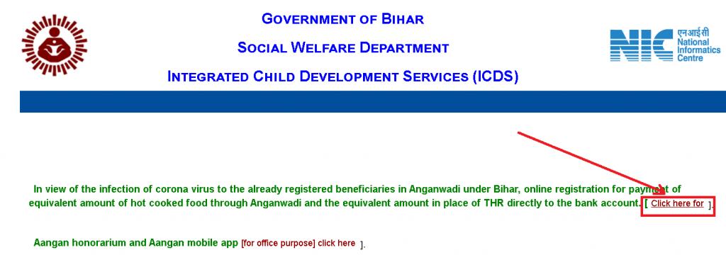 Bihar-anganwadi-sahayata-rashi-1