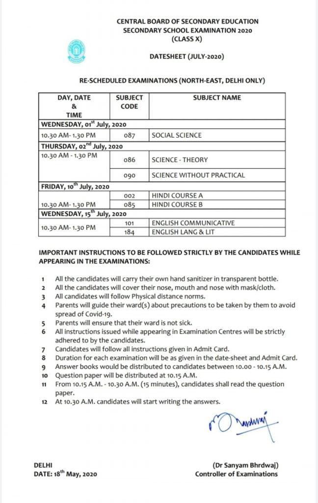 CBSE X Exam Certificate