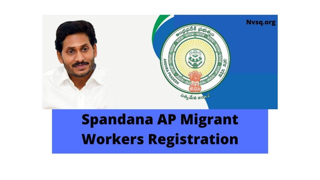 Spandana AP Migrant Workers Registration