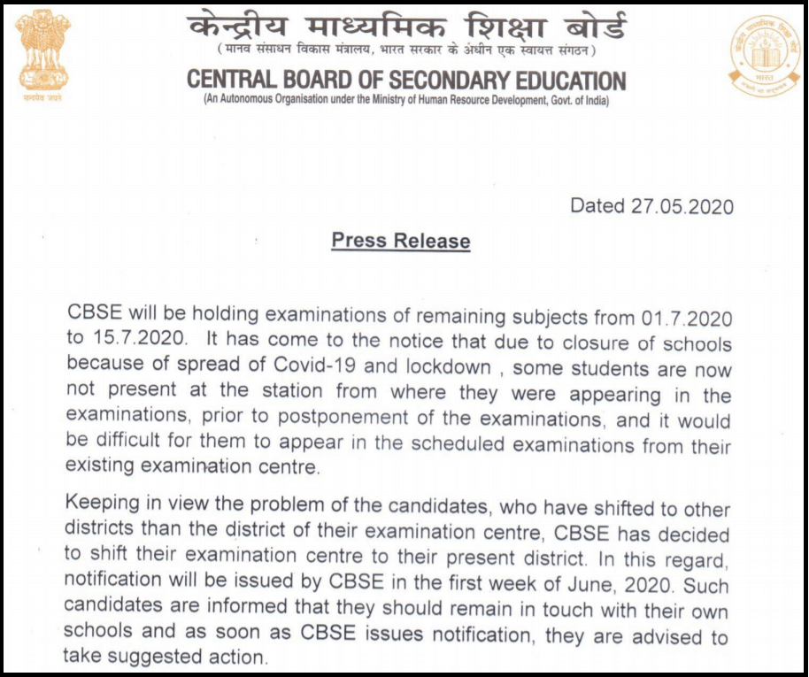 cbse-rescheduled-exam-notice