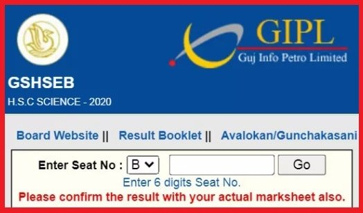 gipl-12th-result-2020