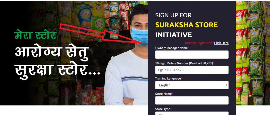 suraksha-store-registration