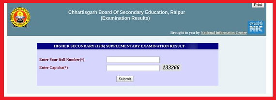 CG Board 12th Supplementary Result