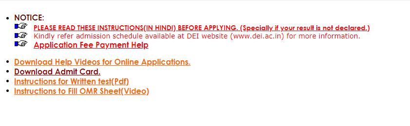 DEI Entrance Test Admit Card 2020