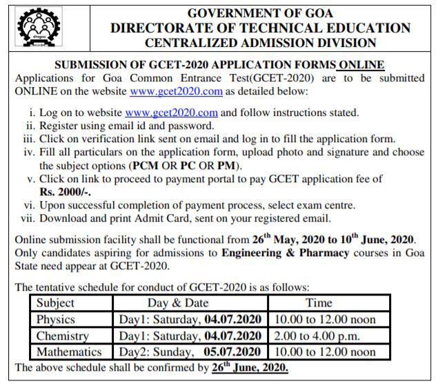GCET-2020-ONLINE-APPLICATION-FORM