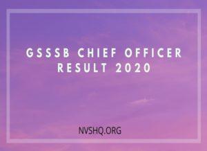 GSSSB_Chief_Officer_Result
