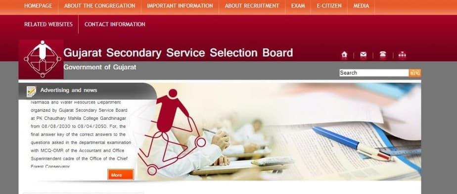 Gujarat_GSSSB_Chief_&_Probation_Officer_Result_2020