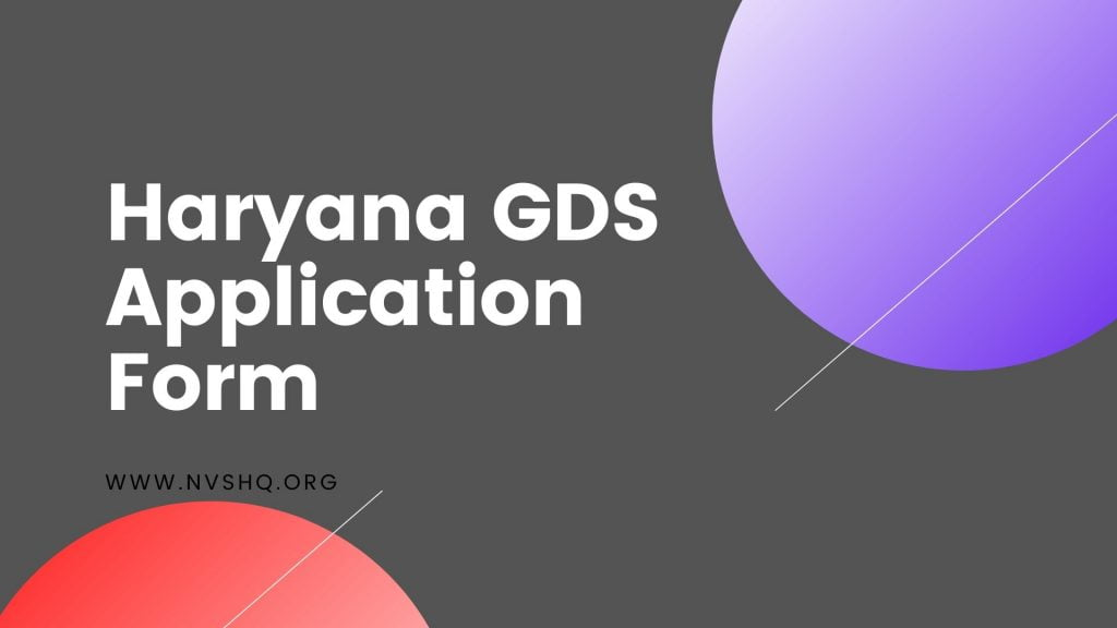 Haryana GDS Application Form