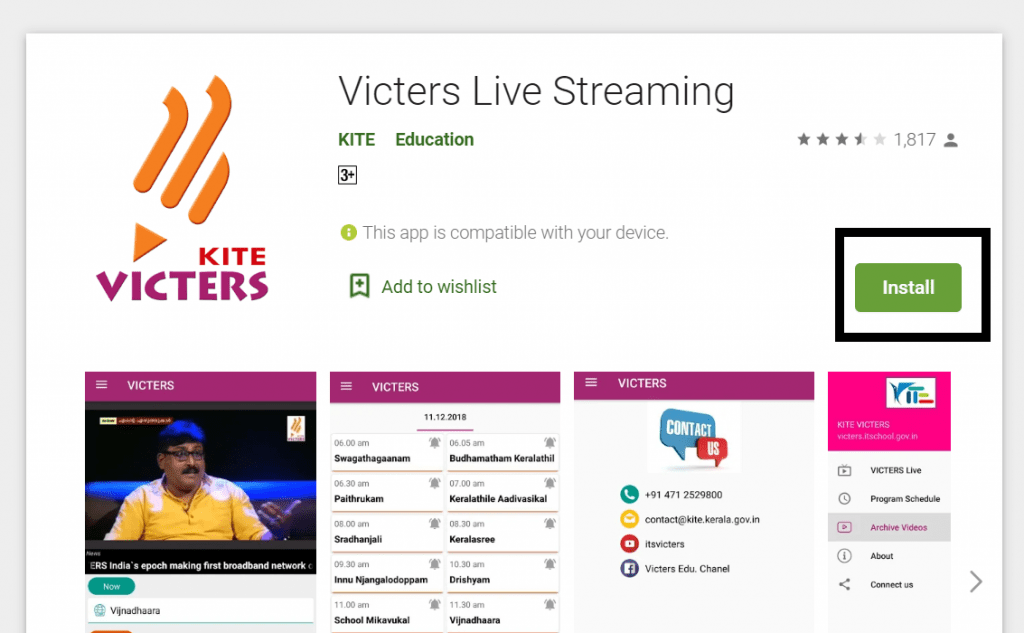 KITE-victers-live-classes