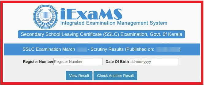 Kerala SSCL 10th Revaluation Rechecking Result
