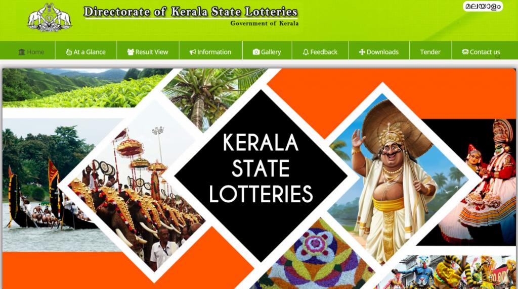 Kerala-lottery-homepage