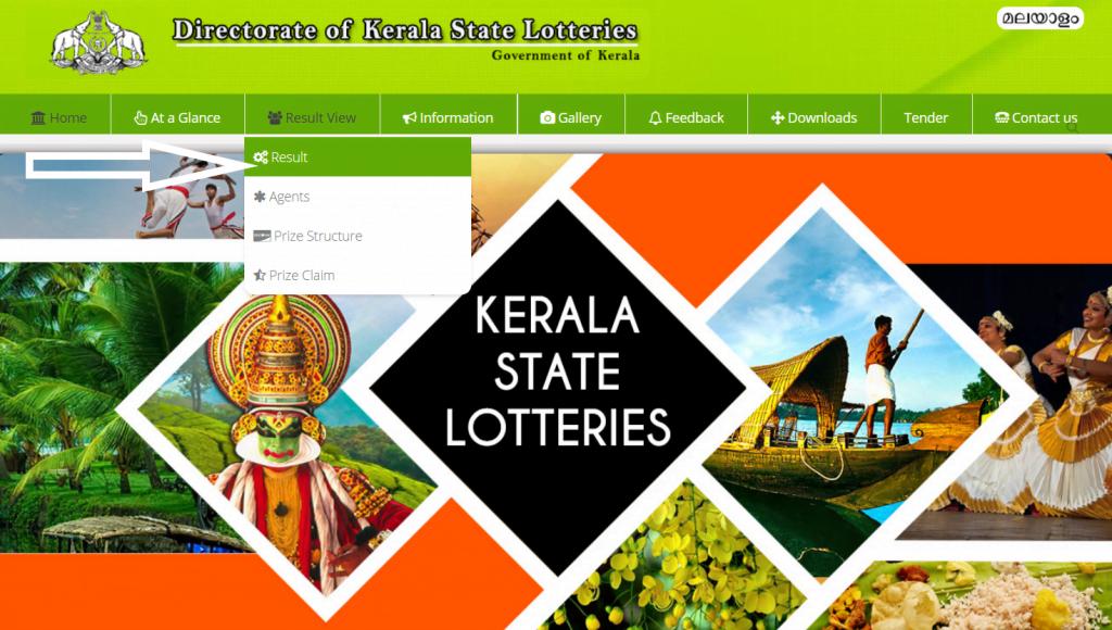 Kerala-lottery-resultpage