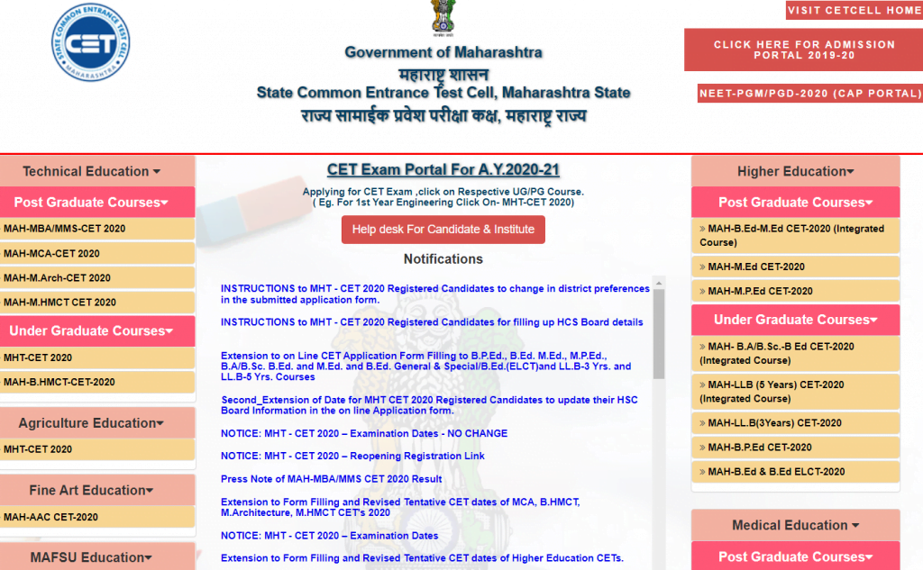 MH-CET-home-page