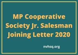 MP-Cooperative-Society-Jr.-Salesman-Joining-Letter-2020