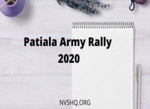 Patiala_Army_Rally_2020