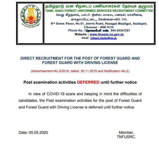 TNFUSRC_Forest_Guard_Notice