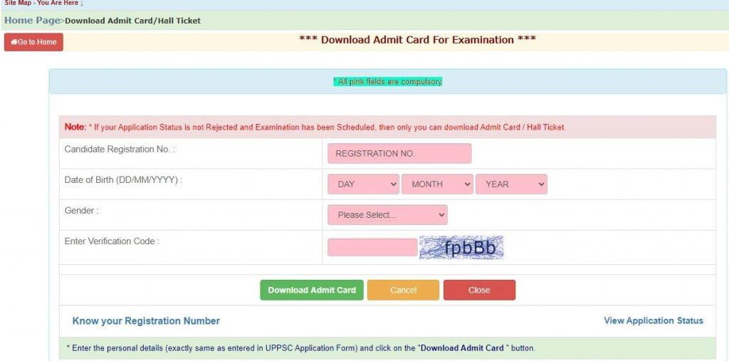 UPPSC Computer Assistant Admit Card 2020