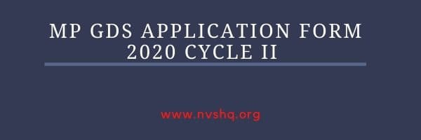 MP-GDS-Application-Form-2020-Cycle-II-Gramin-Dak-Sevak