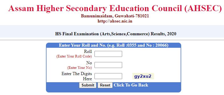 assam-board-hs-result