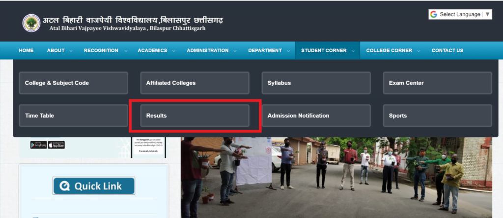 bilaspur-university-result