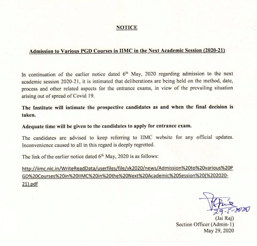examination-postpone-notification