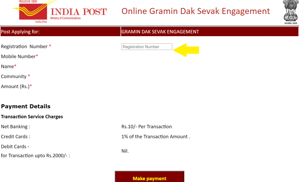 fee-payment-mp-gds