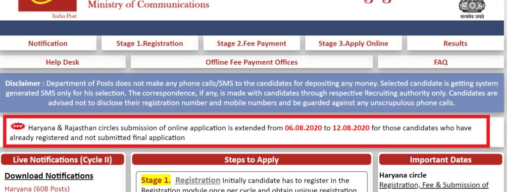 rajasthan-gds-recruitment-2020