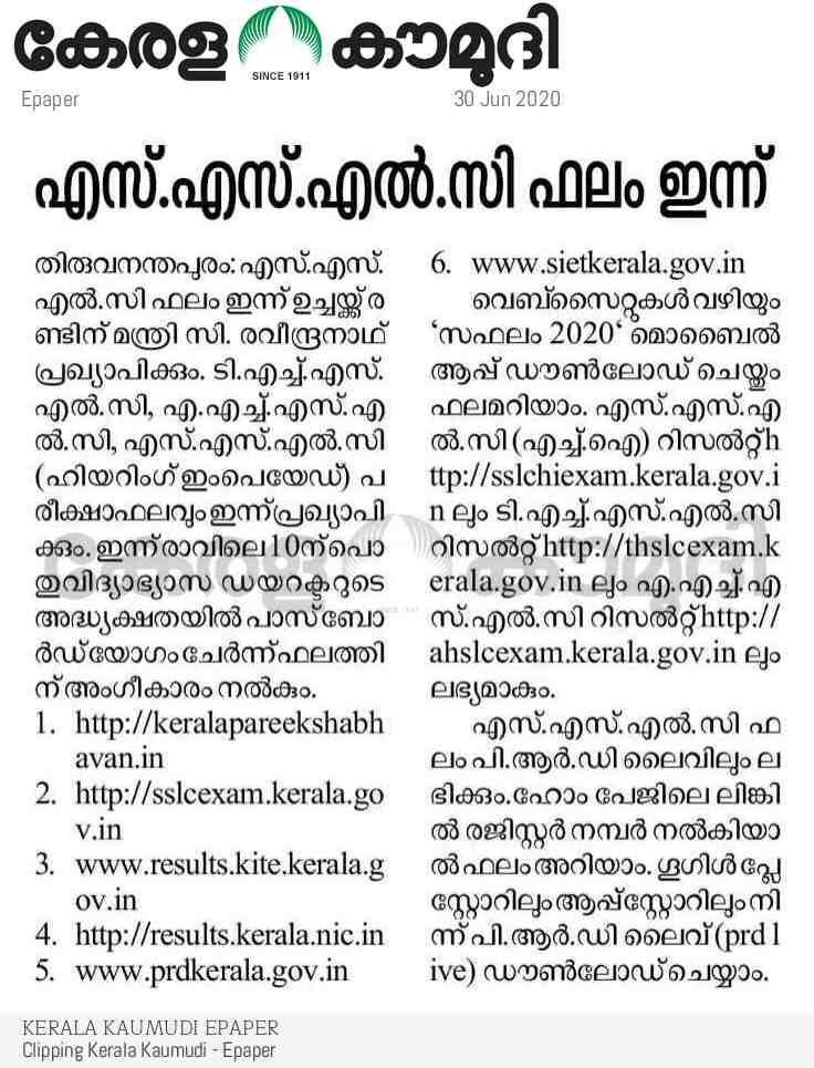 www.keralapareekshabhavan.in SSLC Result