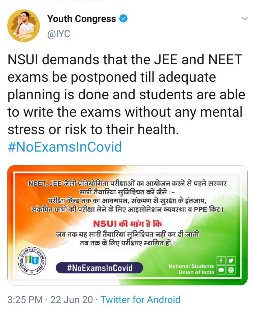 neet-exam-postponed-or-not