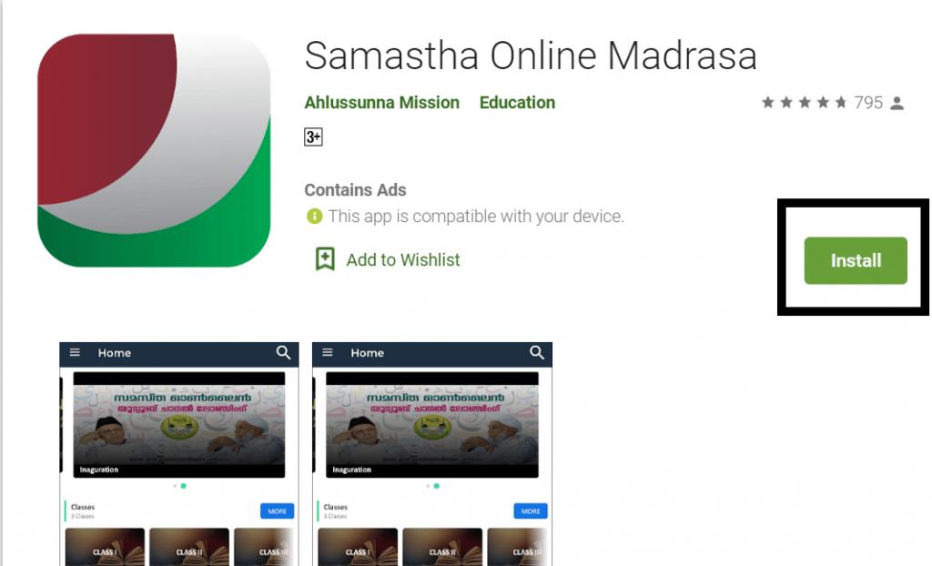 samastha-online-madrasa-class-app