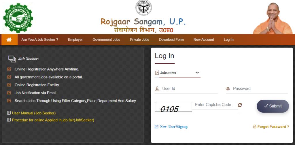 up-rojgaar-login-portal