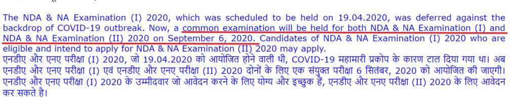 upsc-nda-2-2020
