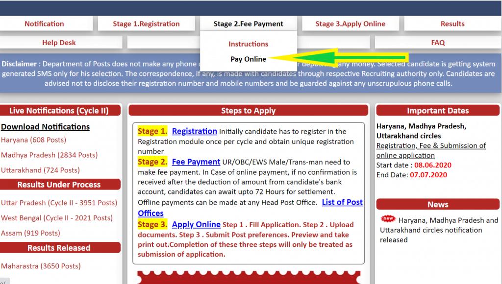 uttarakhand-gds-application-form