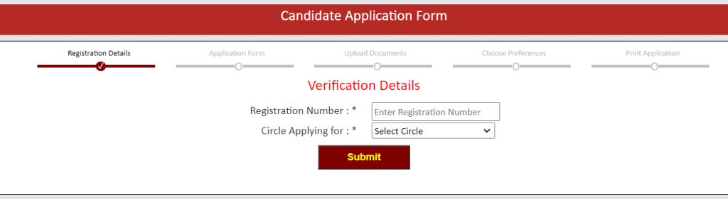 uttarakhand-postal-recruitment-2020