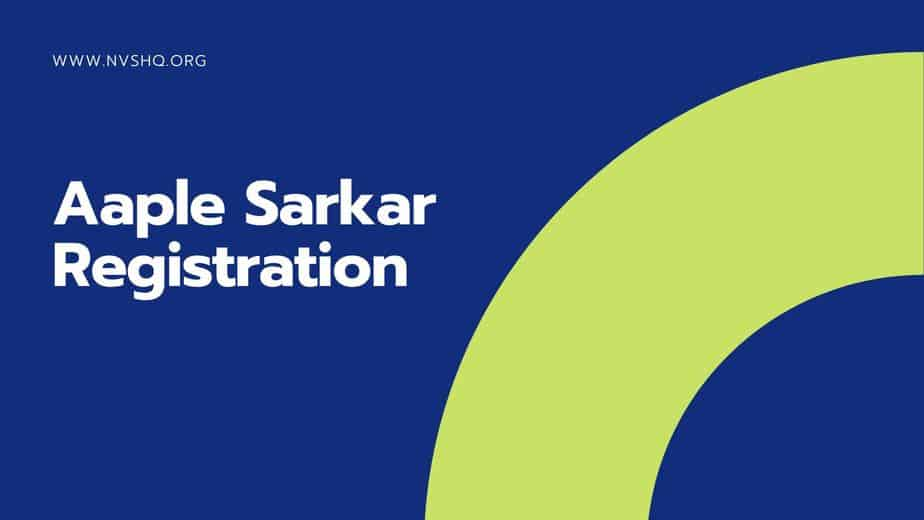 Aaple-Sarkar-Registration