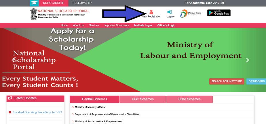Assam Post Matric Scholarship registration