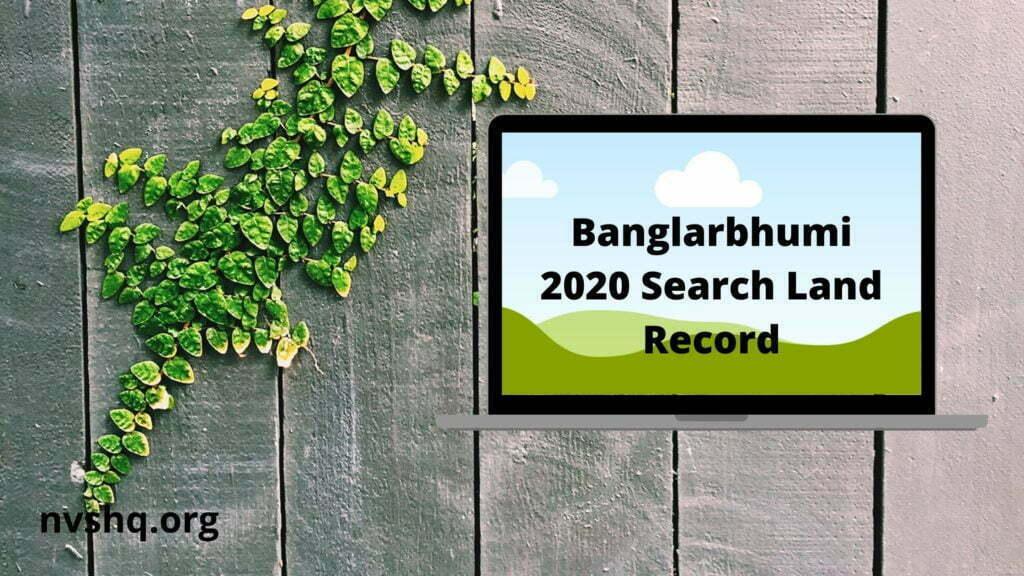 Banglarbhumi-2020-Search-Land-Record-Khatian-West-Bengal-banglarbhumi.gov.in