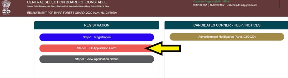 Bihar-application-form