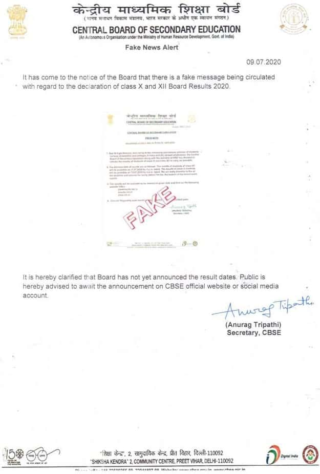 CBSE-Result-2020-date-and-time-fake-news