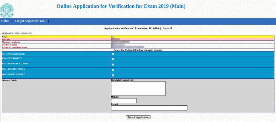 CBSE-verification-application-form