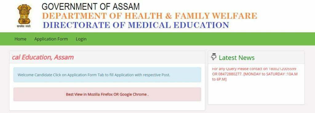 DME_Assam_Recruitment_Application_Step1_2020