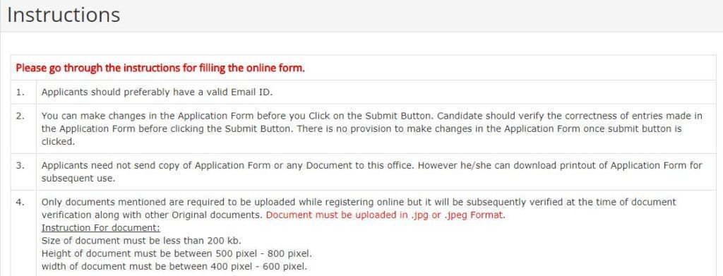 DME_Assam_Recruitment_Application_Step2_2020