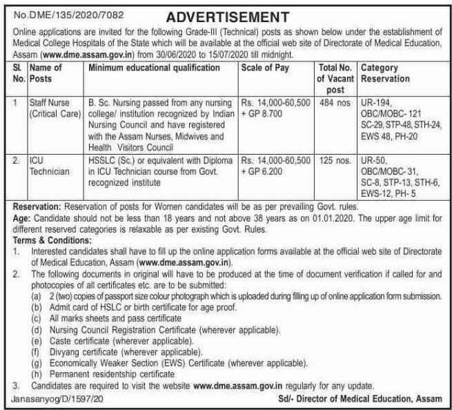 DME_Assam_Recruitment_Notification