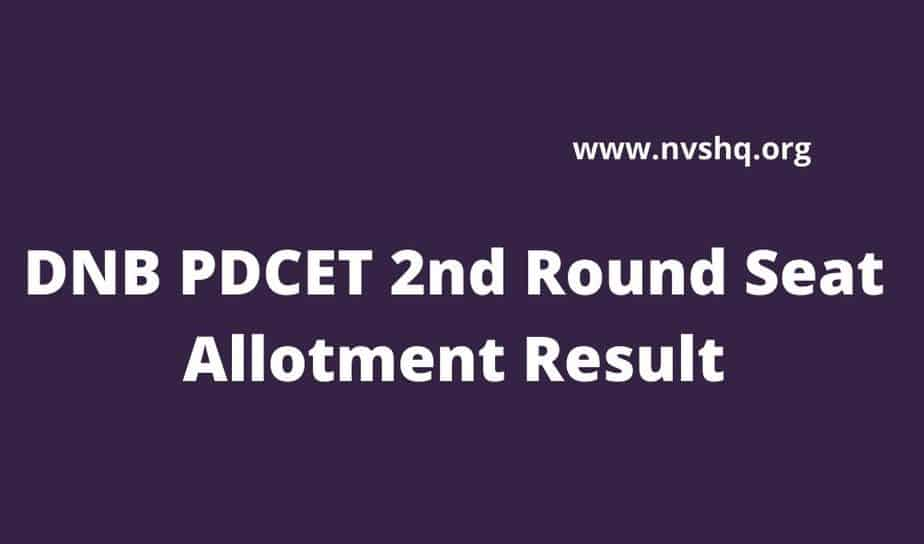 DNB-PDCET-2nd-Round-Seat-Allotment-Result