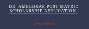 Dr.-Ambedkar-Post-Matric-Scholarship-Application-Eligibility-Date-Criteria