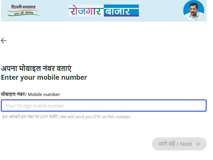 Enter-mobile-number