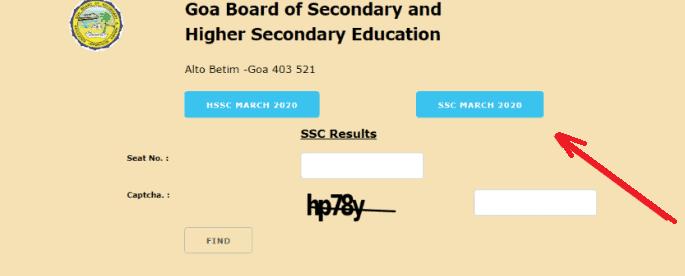 goa-board-class-10th-result-2020