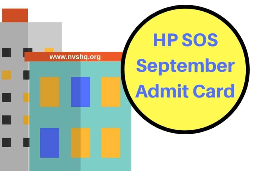 HP SOS September Admit Card